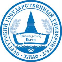 XXV Конференция им. Г.И. Назина