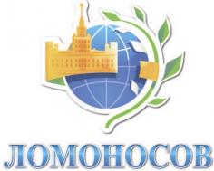 Ломоносов-2021 в Севастополе