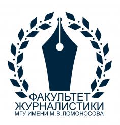 ЭКЗАМЕН В МАГИСТРАТУРУ: Медиакоммуникации. 1 поток. РФ.