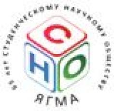Всероссийская научно-практическая конференция «Актуальные вопросы медицинской науки»