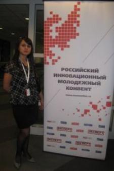 Юлия Александровна Озарян
