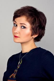 Лидия Александровна Сутормина