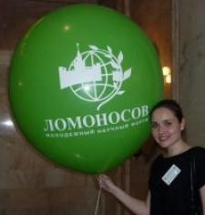 Наталья Николаевна Кудряшова
