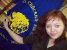 Ольга Павловна Кучумова