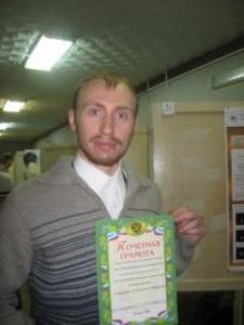 Александр Андреевич Скорынин