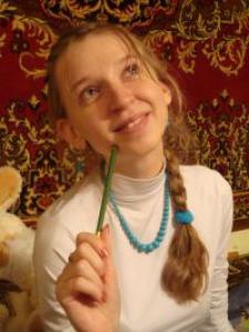 Ольга Александровна Коркина