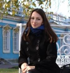 Алена Сергеевна Данилова