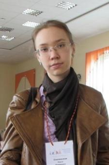 Ольга Вадимовна Слатинская