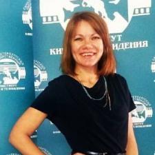 Надежда Александровна Носкова