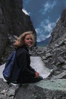 Анна Андреевна Ягина