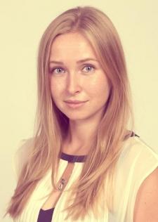 Наталья Андреевна Бушуева