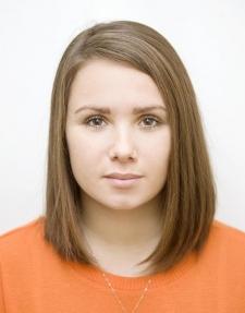 Алена Сергеевна Басова