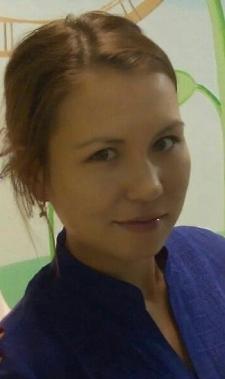 Анна Алексеевна Плотникова