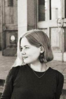 Алина Эдуардовна Мишина