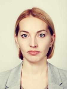 Мария Сергеевна Центнер