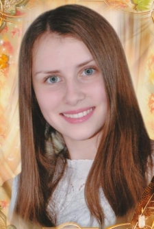 Екатерина Игор Калига