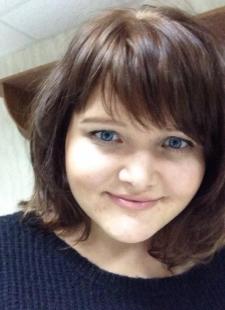 Алина Рифатовна Бахтигузина