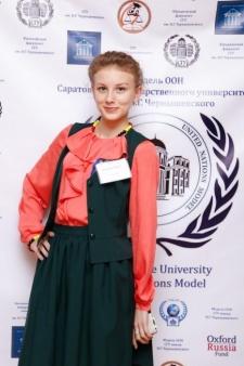 Дарья Дмитриевна Фомина