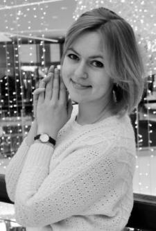 Дарья Валерьевна Алиева