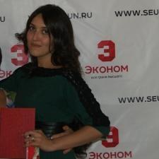 Оксана Экберовна Курбанова