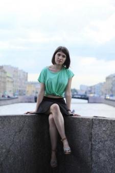 Карина Георгиевна Туманьян