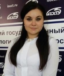 Алёна Юрьевна Цветкова