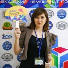 Владлена Сергеевна Ситникова
