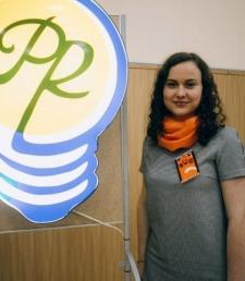 Анастасия Максимовна Анисимова