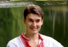 Комиссаров Владимирович Алексей