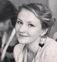 Ана Сергеевна Фросинюк