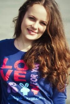 Елена Юрьевна Бондарева