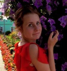 Екатерина Владимировна Бусыгина