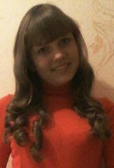 Елена Вячеславовна Шишкина