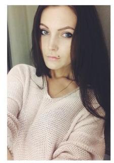 Олеся Сергеевна Саломатина