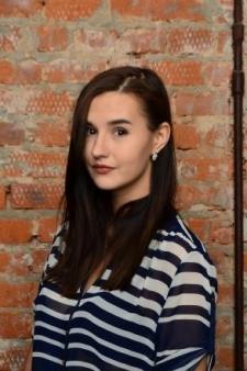 Александра Игоревна Гринько