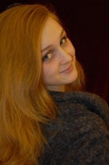 Екатерина Юрьевна Мартынова
