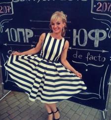 Савицкая Дмитриевна Кристина