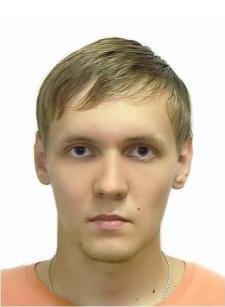 Николай Валерьевич Савин