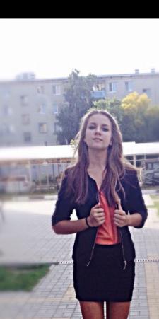 Юлия Сергеевна Исаева