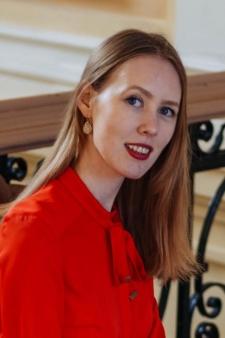 Ирина Олеговна Степанова