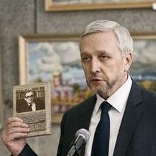 Юрий Георгиевич Чернышов