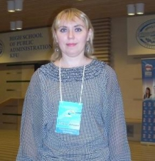 Галина Анатольевна Трафимова