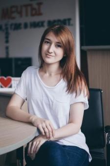 Алина Игоревна Камилу