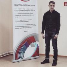 Александр Юрьевич Бузимов