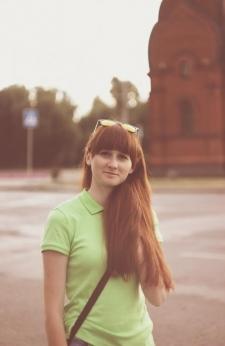 Валентина Николаевна Новикова