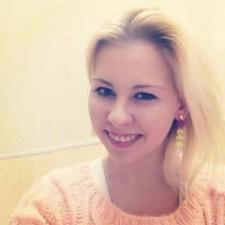 Екатерина Викторовна Тюляндина