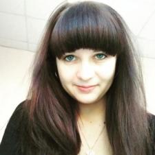 Зинаида Александровна Выдра