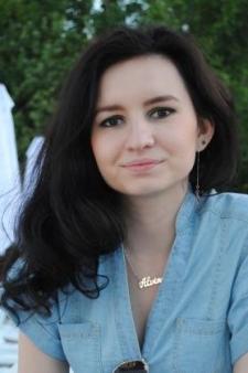 Альвина Ильвировна Хамидуллина