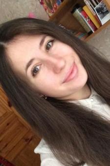 Алёна Евгеньевна Терещенко