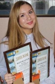 Виктория Юрьевна Деминова